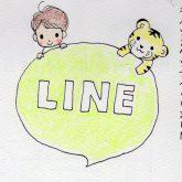 LINEスタンプ作りました。